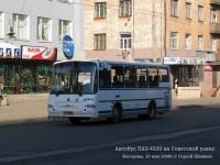 Кострома. ПАЗ-4230-03 аа567