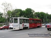Москва. 71-608КМ (КТМ-8М) №1206