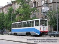 Москва. 71-608КМ (КТМ-8М) №1214