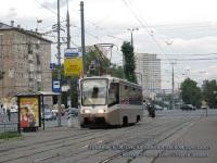 Москва. 71-619К (КТМ-19К) №1278