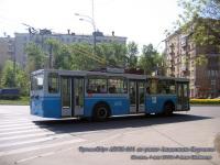 Москва. АКСМ-201 №6815