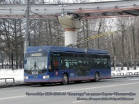 Москва. ВМЗ-5298.01 №6936