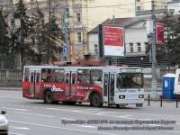 Москва. АКСМ-20101 №7844