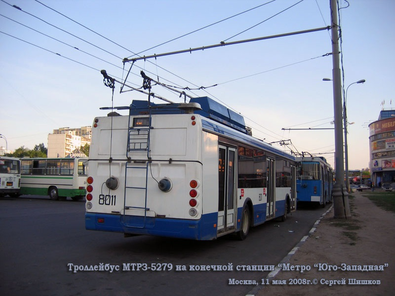 Москва. МТрЗ-5279 №8011