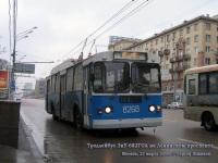 Москва. ЗиУ-682Г-012 (ЗиУ-682Г0А) №8268