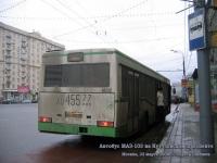 Москва. МАЗ-103 ао455