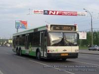 Москва. МАЗ-107.066 ар687