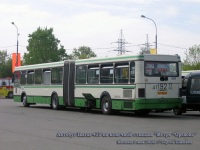 Москва. Ikarus 435 ат192