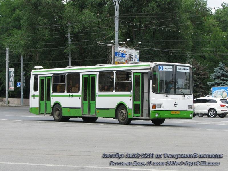 Ростов-на-Дону. ЛиАЗ-5256 ма780