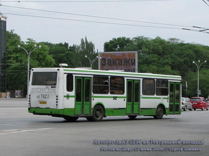 Ростов-на-Дону. ЛиАЗ-5256.45 ма782