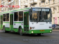 Ростов-на-Дону. ЛиАЗ-5256.45 ма793