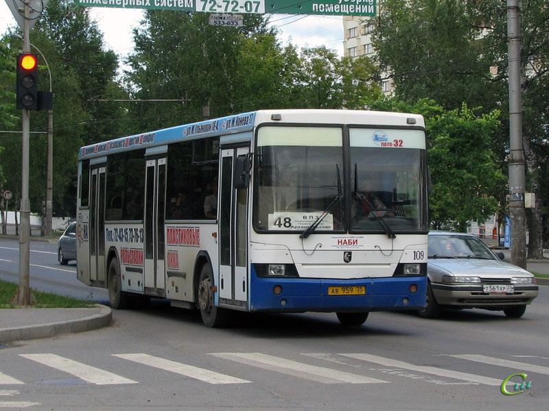 Вологда. НефАЗ-5299 ав959