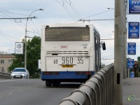 Вологда. НефАЗ-5299-20-15 (5299VF) ав960