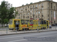 Санкт-Петербург. ЛМ-68М №1606