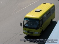 Санкт-Петербург. Golden Dragon XML6720C ар360
