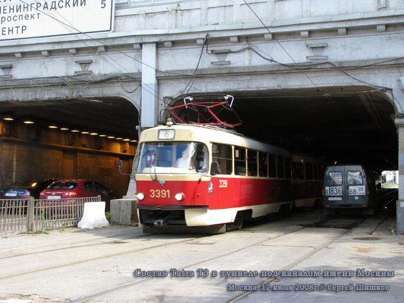 Москва. Tatra T3 (МТТЧ) №3391, Tatra T3 (МТТЧ) №3392