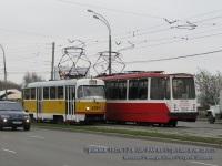 Москва. 71-134А (ЛМ-99АЭ) №3041, Tatra T3 (МТТЧ) №3394
