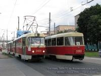 Москва. Tatra T3 (МТТЧ) №3392, Tatra T3 (МТТЧ) №3408, Tatra T3 (МТТЧ) №3410