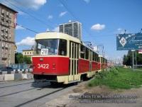 Tatra T3 (МТТЧ) №3420, Tatra T3 (МТТЧ) №3422
