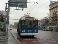 Москва. ЗиУ-682Г-016 (ЗиУ-682Г0М) №8417