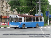 Москва. ЗиУ-682Г-016 (ЗиУ-682Г0М) №8448