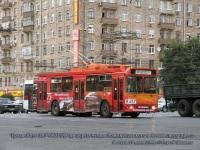 Москва. ЗиУ-682Г-016 (ЗиУ-682Г0М) №8457
