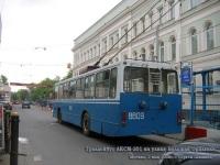 Москва. АКСМ-201 №8809