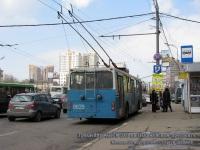 Москва. АКСМ-20101 №8829