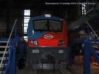 Новочеркасск. ЭП20-001