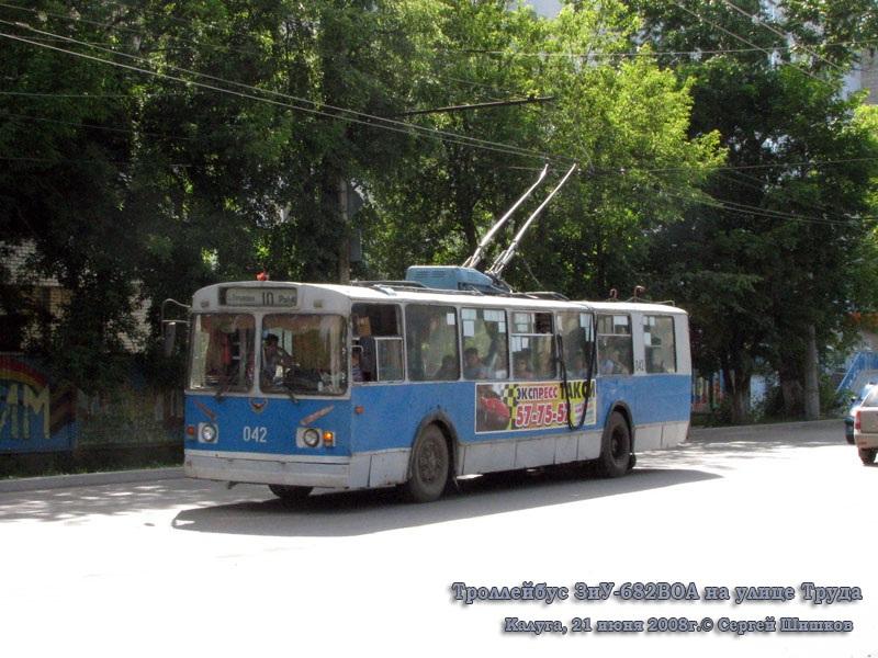 Калуга. ЗиУ-682Г00 №042