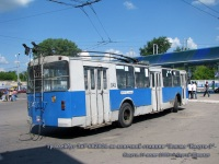 Калуга. ЗиУ-682В-012 (ЗиУ-682В0А) №043