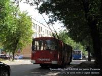 Калуга. ЗиУ-682В-012 (ЗиУ-682В0А) №050