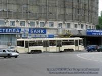 Ростов-на-Дону. 71-619К (КТМ-19К) №075