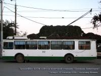 ВЗТМ-5284.02 №93