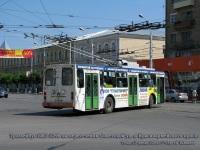Тула. ВМЗ-5298-20 №3