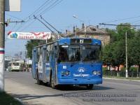 Тула. ЗиУ-682Г00 №48
