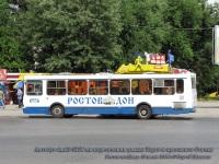 Ростов-на-Дону. ЛиАЗ-5256.36 мв497