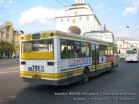 Владимир. MAN SL202 вв291