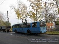 Владимир. ЗиУ-АКСМ (АКСМ-100) №227