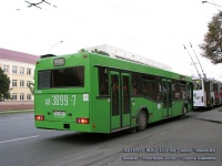 Минск. МАЗ-103.065 AB3899-7