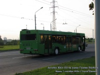 Минск. МАЗ-103.065 AB3926-7