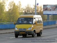 Кострома. ГАЗель (все модификации) аа671