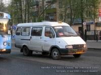Кострома. ГАЗель (все модификации) аа766