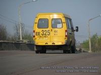 Кострома. ГАЗель (все модификации) ее325