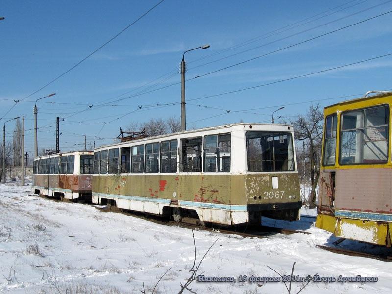 Николаев. 71-605 (КТМ-5) №2067