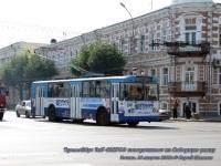 Рязань. ЗиУ-682Г00 №2081