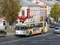 Владимир. ЗиУ-682В-012 (ЗиУ-682В0А) №108