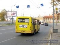 Владимир. Богдан А092 вр093