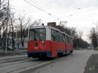 71-605 (КТМ-5) №317
