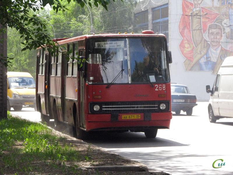 Вологда. Ikarus 280.33 ав671